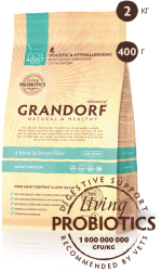 Grandorf Probiotic  4meat&brown rice д/кош домашних 2кг