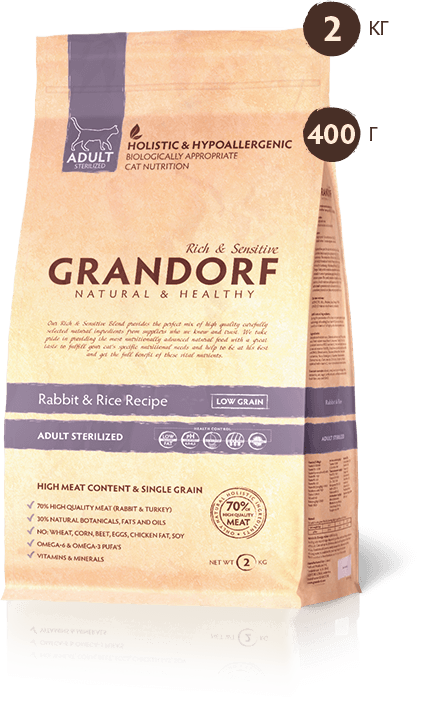 Grandorf Probiotic Sterilized Rabbitt& rice д/кош кастрир/стерилиз Кролик/рис 2кг