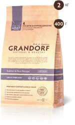 Grandorf Probiotic Sterilized Rabbitt& rice д/кош кастрир/стерилиз Кролик/рис 400гр